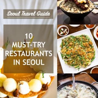 10 must-try restaurants in Seoul, from casual to fancy places. You will find information regarding location, what to order there and my brief reviews of each place in this guide.