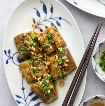 Vietnamese Grilled Eggplant with Scallion Oil